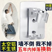 Shower bracket free punch hose seat shower shower shower shower bathroom hook accessories adjustable nozzle frame