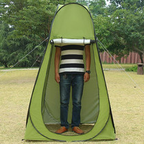 Shower tent outdoor dressing room folding mobile toilet toilet shower cover simple portable winter