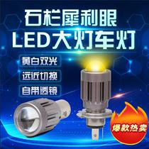 Clôture en pierre oeil pointu moto led lentille phare ampoule véhicule électrique super lumineux forte lumière h4 loin et près de la lumière 12v phare