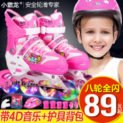 Little dragon skates children full set of in-line roller skating shoes for men and women aged 3-4-5-6-10 beginners