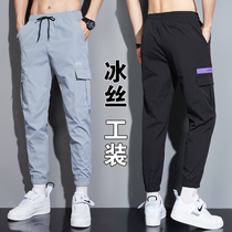 Overalls mens summer 2021 new Korean version of the trend loose sports nine-point ice silk thin casual trousers