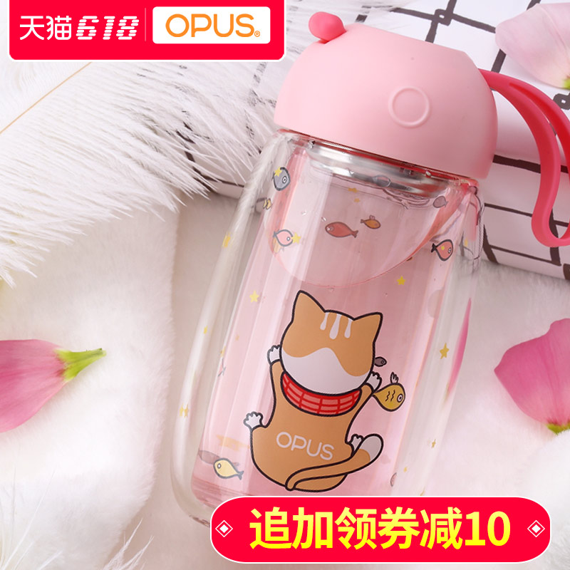 OPUS Double Layer Glass Transparent Water Cup Women's Hand Cup Korea Fresh and Lovely Home Portable Filter Tea Cup