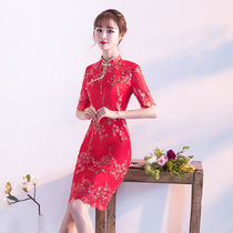 Red Embroidery self-cultivation Chinese style toast Clothing