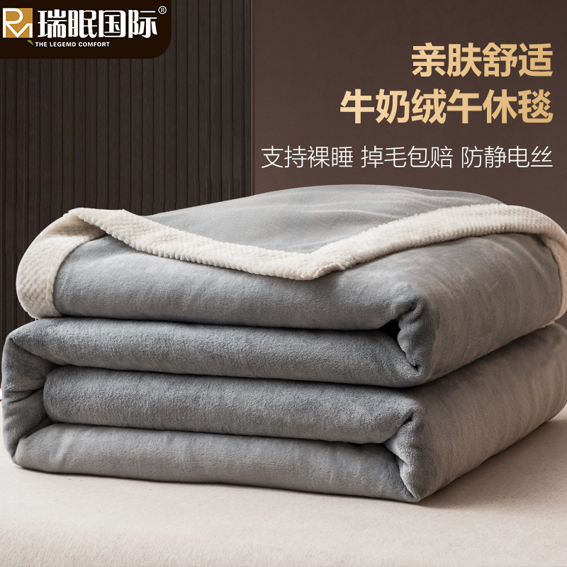 Blankets are thickened with coral velvet in winter牀 single牀 warm frankince blankets and milk velvet blankets for a nap