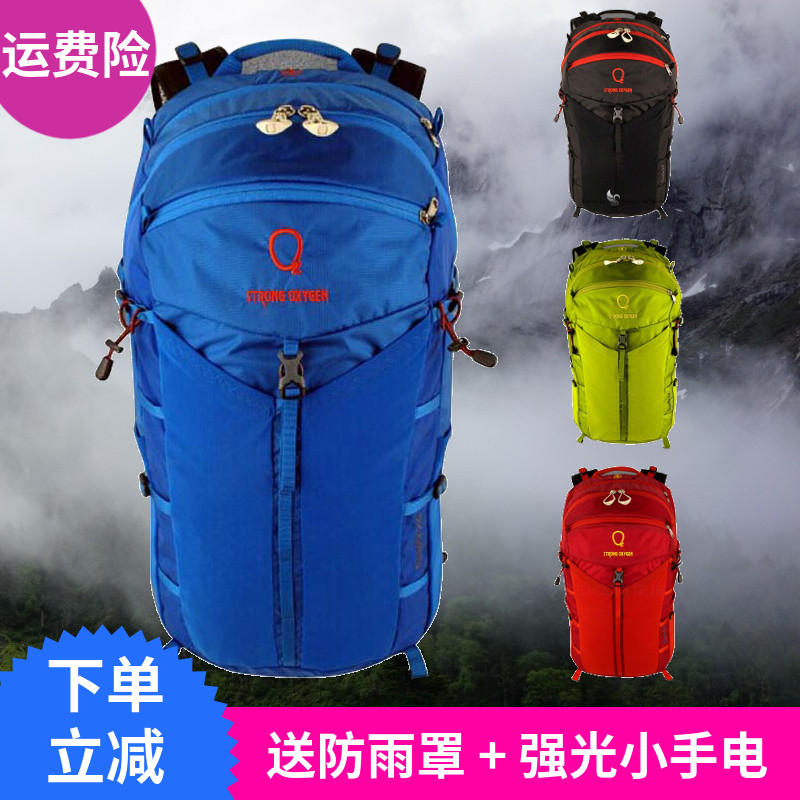 A new type of outdoor couple backpack, light hiking recreational shoulder bag, 26L36L strong oxygen mountaineering balsam antelope