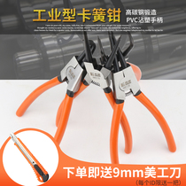 7 inch Reed Clamp 9 inch Spring clamp Ring Clamp Bezel 13 inch internal card straight elbow pliers Hardware tool