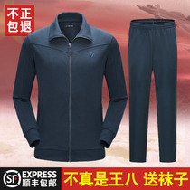 Long-sleeved physical training suit mens winter army fast dry running sportswear spring and autumn physical wear trousers