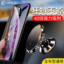 Автомобильная подставка для сотового телефона автомобильные принадлежности магнитная присоска сильный магнит магнитная ручка автомобильная скоба навигационная фиксация универсальный