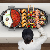 Electric barbecue grill smokeless barbecue electromechanical bakeware household shabu-shabu Korean multi-purpose indoor hot pot one pot grilled fish