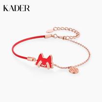 KADER Forbidden City on the new joint female bracelet girls summer sterling silver Valentines Day Tanabata birthday gift to send girlfriend