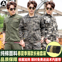 Cotton camouflage short sleeve suit for men summer thin military green camouflage work clothes summer wear outdoor wear