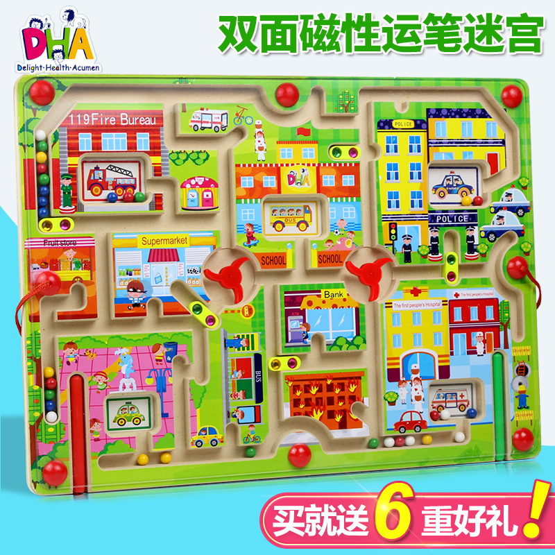 DHA magnetic maze for children, babies, intellectuals, girls and boys