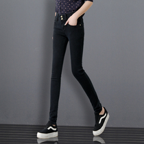 New black Joker in spring and summer students pencil pants