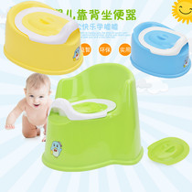 Childrens toilet boys and girls baby toilets baby-boy mouse infantile potty urine basin