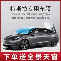 Tesla Tesla MODEL3 X S Y car film Car film Full car film Explosion-proof insulation sunscreen glass film