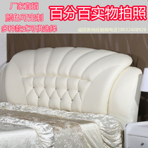 Modern simple two-person wedding bed leather 1.8 meters leather bedside big bed widening stitching European soft bag headboard