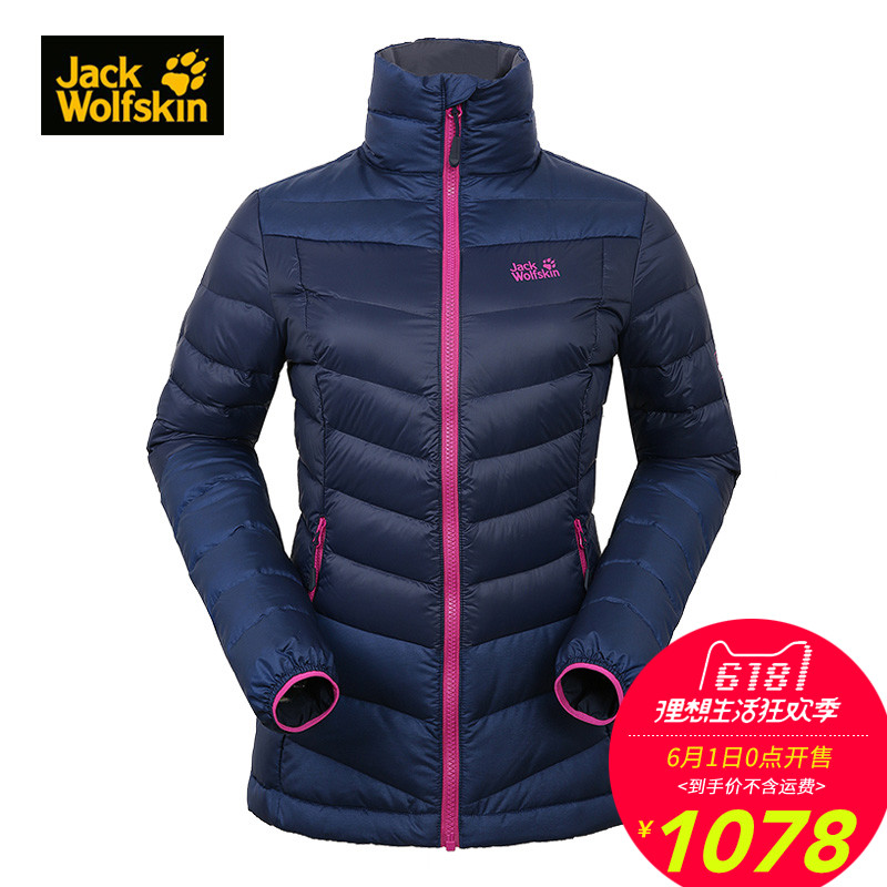 Jack wolfskin wolf claw outdoor stand down jacket female casual down jacket Slim warm 5012581 Jack wolfskin wolf claw outdoor stand down jacket female casual down jacket Slim warm 5012581