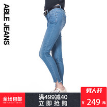 able jeans Ms. slim do the old water wash pencil pants