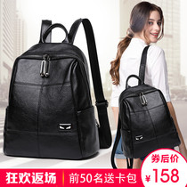 Korean version of the personality wild cowhide soft leather lady backpack