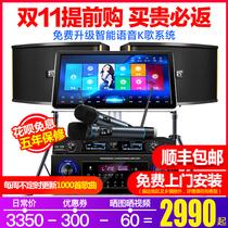 Hyun Baodi D6200 семьи ktv усилитель аудио набор профессиональных домашних караоке песня машина K набор песен