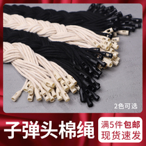 Cotton wire sling Bullet cotton rope sling clothing rope thick wire rope hand wear rope label