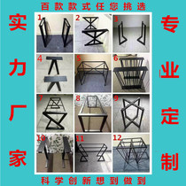 Custom Table foot bracket Iron plate table foot table legs Marble table foot frame tea table Scaffolding desk Legs Table