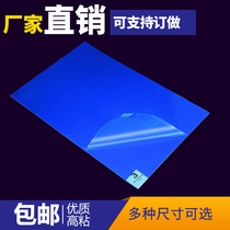 Sticky dust pad tearable anti-static blue dust-free laboratory workshop household foot pad 60 x 90