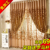 Insulated double curtain finished simple modern European curtain cloth custom living room bedroom floor-to-ceiling window shading Curtains