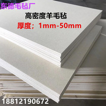 High-density industrial oil-absorbing felt High temperature wear-resistant dust-proof polished sealed wool felt pad ring 1-50mm thick