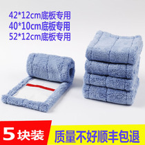 Flat mop Replacement Butuo put cloth socket coral velvet drag floor cloth flat dust push head Korean version of the cloth