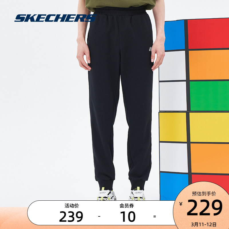 Skechers Sketch 2021 Springs new casual sports trousers are stylishly paired with leggings