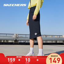 Skechers Sketch 2020 Winter Knitted Midi Skirt Trendy Womens Casual Tennis Style Skirt