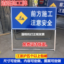 Forward construction pay attention to safety foldable reflective road construction signs warning signs traffic signs