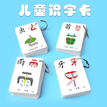 Toddler baby flashcards 0-3-6 years old preschool children kanji early education direct printing recognition card flashcards