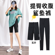 Shark pants summer thin belly hip safety leggings women wear Barbie yoga shorts five-point cycling pants