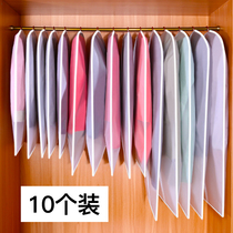 Clothes dust cover hanging dust bag cover suit large storage bag thickening home hanging pocket clothing dust Cover