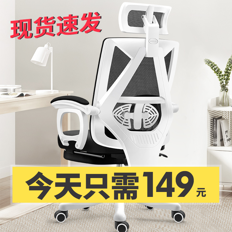 Callevi computer chair home office chair back staff ergonomic game swivel chair can lie down electric race chair