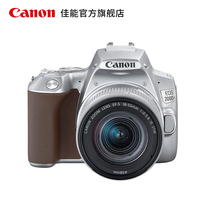 Flagship store] Canon EOS 200D II EF-S 18-55 SLR set Machine