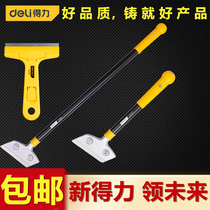 The powerfully lengthed scraper glass cleaning blade tool DL4723 DL4725 DL4726 DL4727