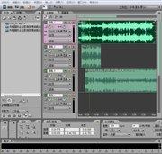 AU recording software version Chinese audio editing clips mosaics recorded the song skewers to install the plug-in tone noise