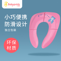 Child Toilet Baby Toilet Circle portable folding cushion ring infant toilets travel out of the sitting circle
