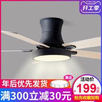Nordic ceiling fan lamp dining room home living room fan lamp ceiling fan with fan pendant lamp mute fan