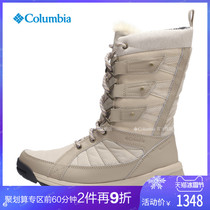 Columbia Columbia outdoor 18 new autumn and winter female 3D heat warm grip winter boots BL5967