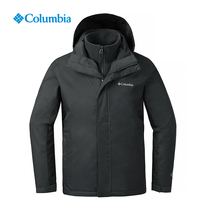 Classic Columbia Colombian outdoor male fleece inner bile waterproof triple charge clothing PM1806