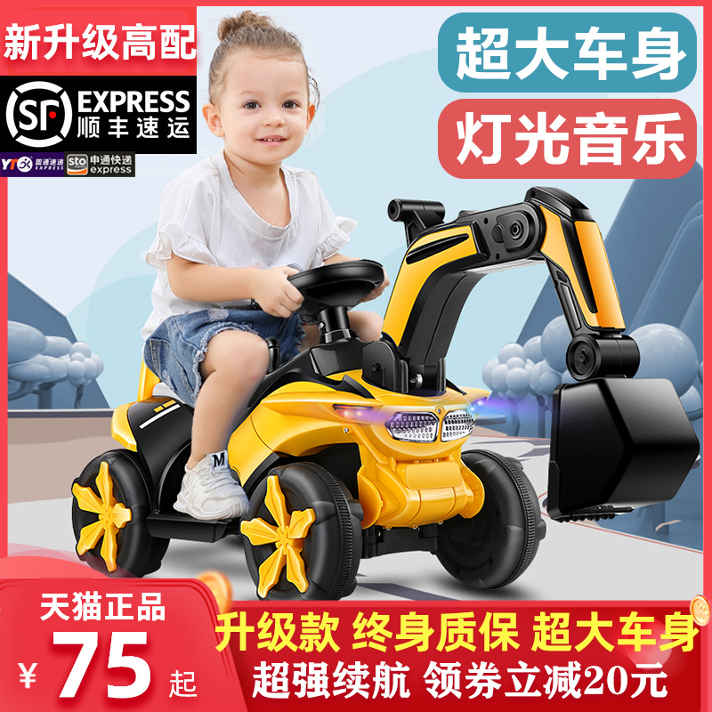 Childrens excavator toy car can sit electric remote control large construction car boy digging hook machine Baby excavator