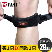TMT with a thin section of patella for male and female summer basketball equipment running gear movement knee meniscus injury