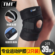 TMT kneeguard running professional riding mountaineering equipment badminton men and women basketball summer thin protectors