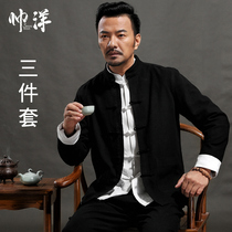 Tang dress mens suit cotton winter Chinese wind youth jacket retro tunic Chinese mens linen hanfu
