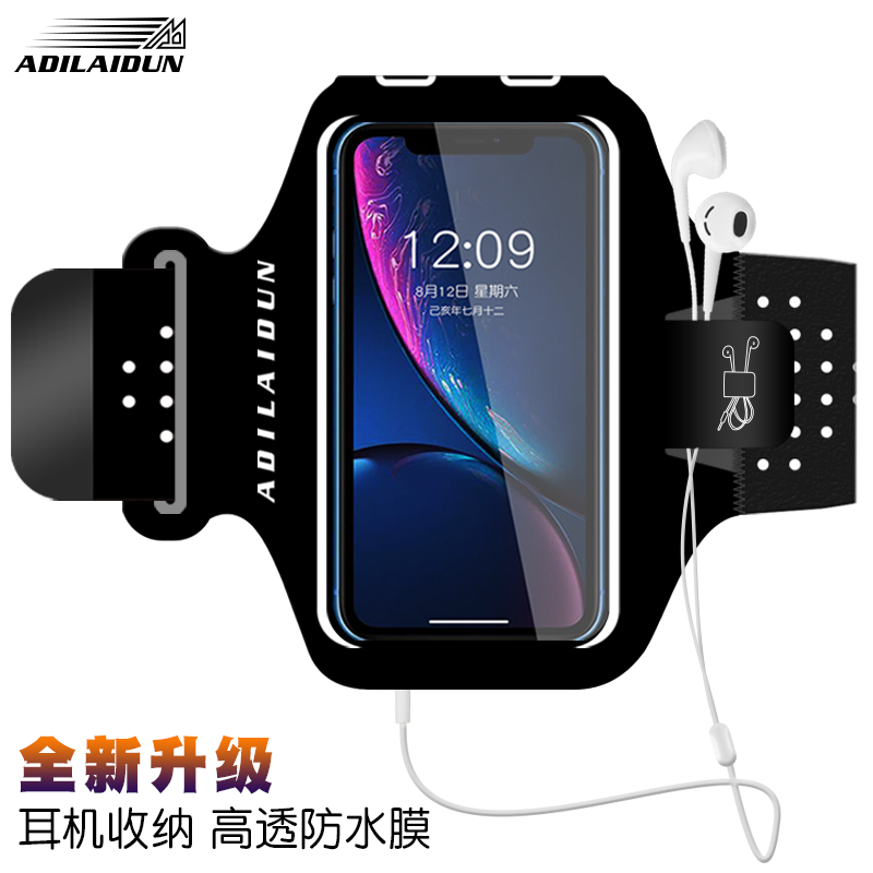 Running Mobile Arm Bag Sports Arm Bag with Men's and Women's Fitness Mobile Touch Screen Arm Cover Apple Huawei Universal Wrist Bag