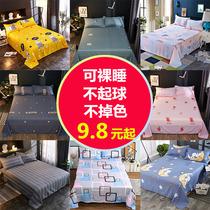 Постельное белье одноместное студенческое общежитие одноместная двуспальная кровать 1 8м 1 5м ворсистые детские мультфильмы 1 2 простыни INS ветер